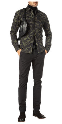 Urbanes Camouflage<br>Komplett-Outfit