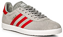 adidas ORIGINALS Gazelle solid grey BB5257