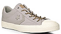 Converse STAR PLAYER OX grey 155412C
