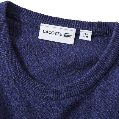 LACOSTE RH-Pullover AH2995/5D9 (Dia 2/2)