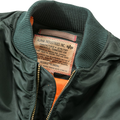 ALPHA INDUSTRIES Jacke MA-1 VF 59 191118/353 (Dia 3/2)