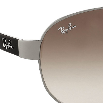 Ray Ban Brille braun 0RB3386/00413 (Dia 4/2)